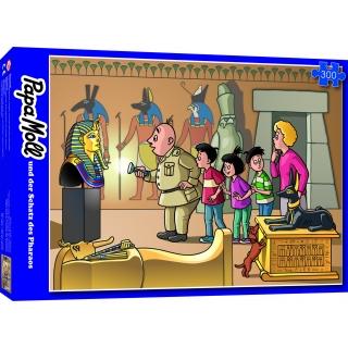 Papa Moll Puzzle Schatz des Pharaos